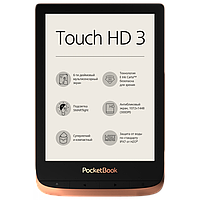PocketBook 632 Touch HD 3 Copper