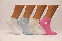 Женские короткие носки с люрексовой резинкой