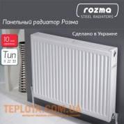 Радиатор стальной панельный РОЗМА 22 500х400 (ROZMA - Украина, 826 Вт)