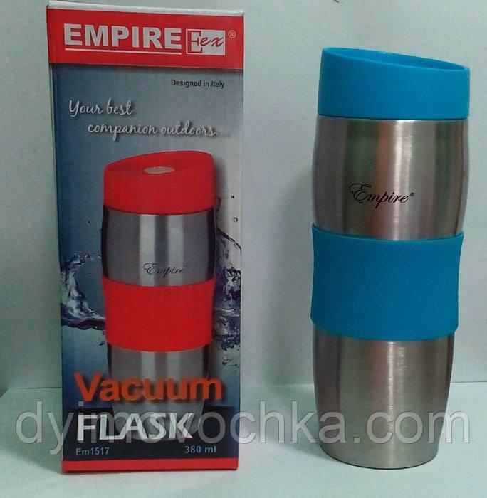 Термо кружка нержавеющая EM1517-1 Empire, объём 380 ml