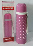 Вакуумная бутылка-термос EM1514 Empire, 380 ml