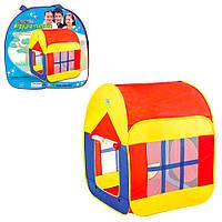 Детская игровая палатка«Куб»M 1440, 85х85х110 см.