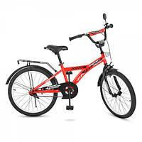 Детский велосипед Racer Profi T2031, двухколесный, 20 дюймов, красный