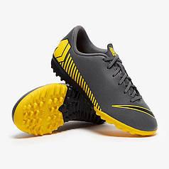 Детские Сороконожки Nike MercurialX VaporX 12 Academy GS TF  AH7342-070 (Оригинал)