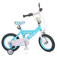 Детский велосипед Profi Butterfly 2 L14133, 14 дюймов, с дополнительными колесами, голубой