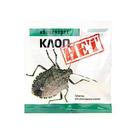 """Средство от клопов инсектицид """"Клоп НЕТ"""" 14 мл + 5 мл"""