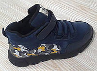 Ботинки для мальчика Paliament АТ1890-1
