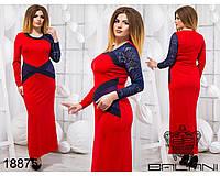 Женское красное платье в пол с гипюром