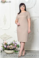 Стильное платье ПЛ4-052.1 (р.46-52)
