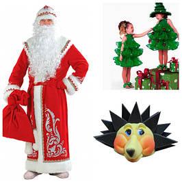 Карнавальные костюмы и новогодние аксессуары