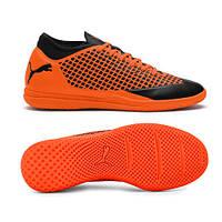 74805d61 Обувь для зала Puma в Украине. Сравнить цены, купить потребительские ...