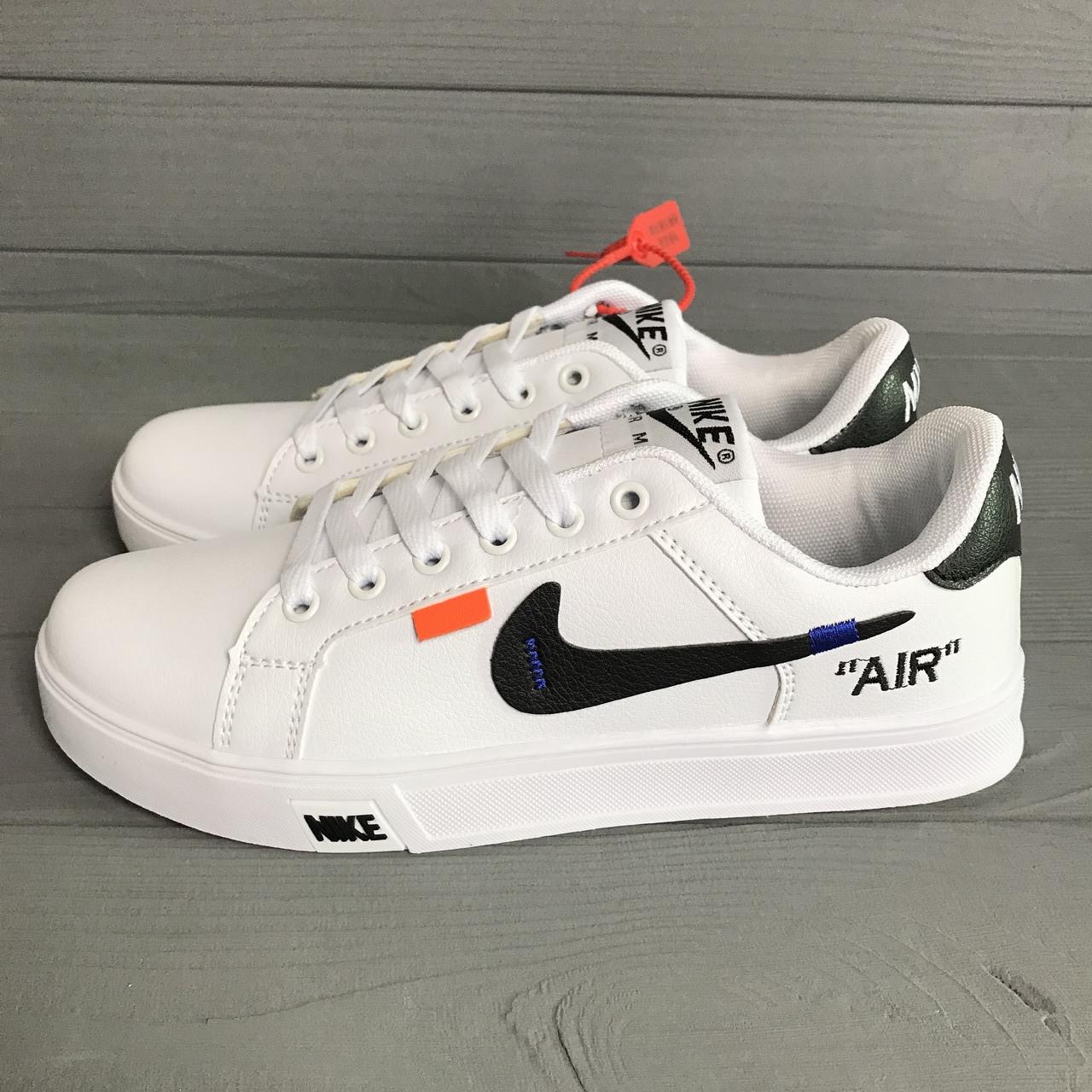 Кроссовки найк аир женские белые демисезонные (реплика) Nike Air  x OFF White