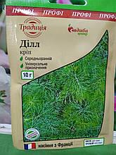 Кріп середньоранній насіння Ділл 10 грам, Франція