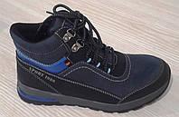 Ботинки для мальчика Paliament СН2021-1