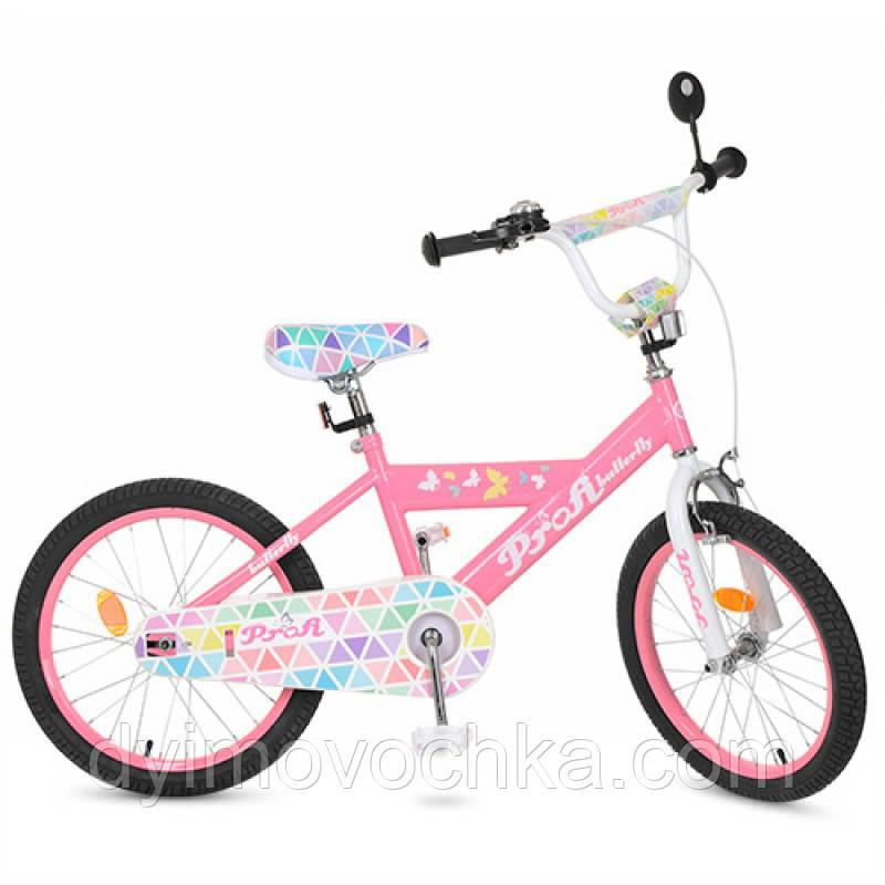 Детский велосипед Profi Butterfly 2 L20131, 20 дюймов, с подножкой, розовый