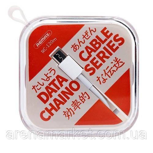 Кабель Remax RC-120m Chaino Micro USB - белый