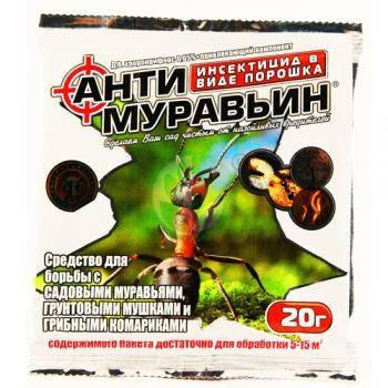 Антимуравьин Универсал «Orange» 50 г, оригинал 20г, фото 2