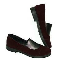 Туфли женские замшевые на низком ходу бордового цвета, фото 1