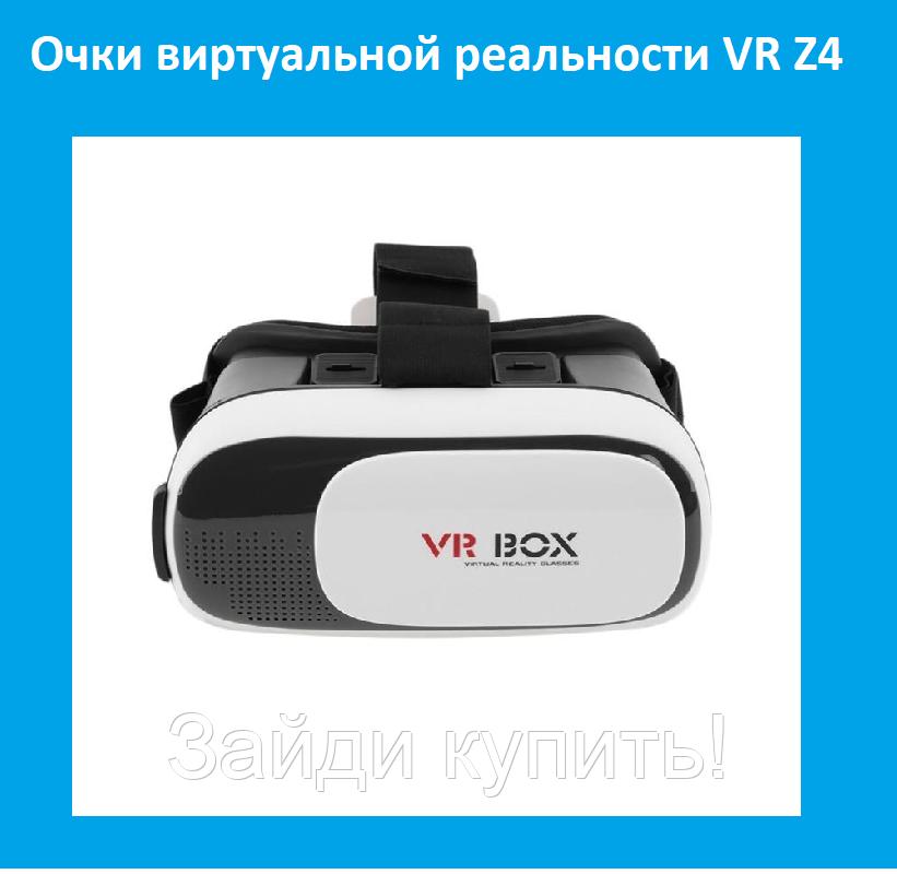 Очки виртуальной реальности VR Z4!Акция