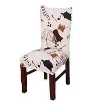 Чехол на стул натяжной Stenson R26293 45х40~65х50 см, фото 1