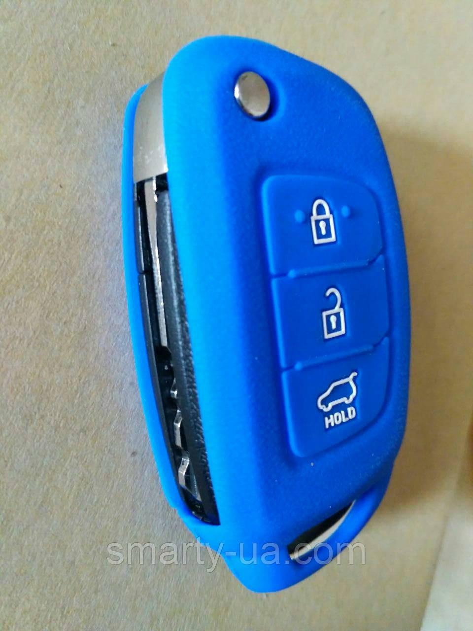 Силіконові чохли для ключів hyundai i10 i20 IX25 IX35 IX45 Elantra Акцент
