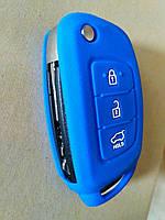 Силіконові чохли для ключів hyundai i10 i20 IX25 IX35 IX45 Elantra Акцент, фото 1