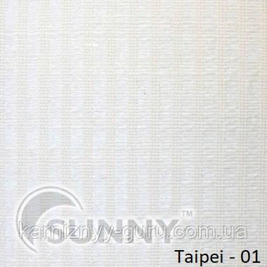 Рулонные шторы для окон в открытой системе Sunny, ткань Taipei