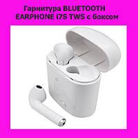 Гарнитура BLUETOOTH EARPHONE i7S TWS с боксом, фото 1