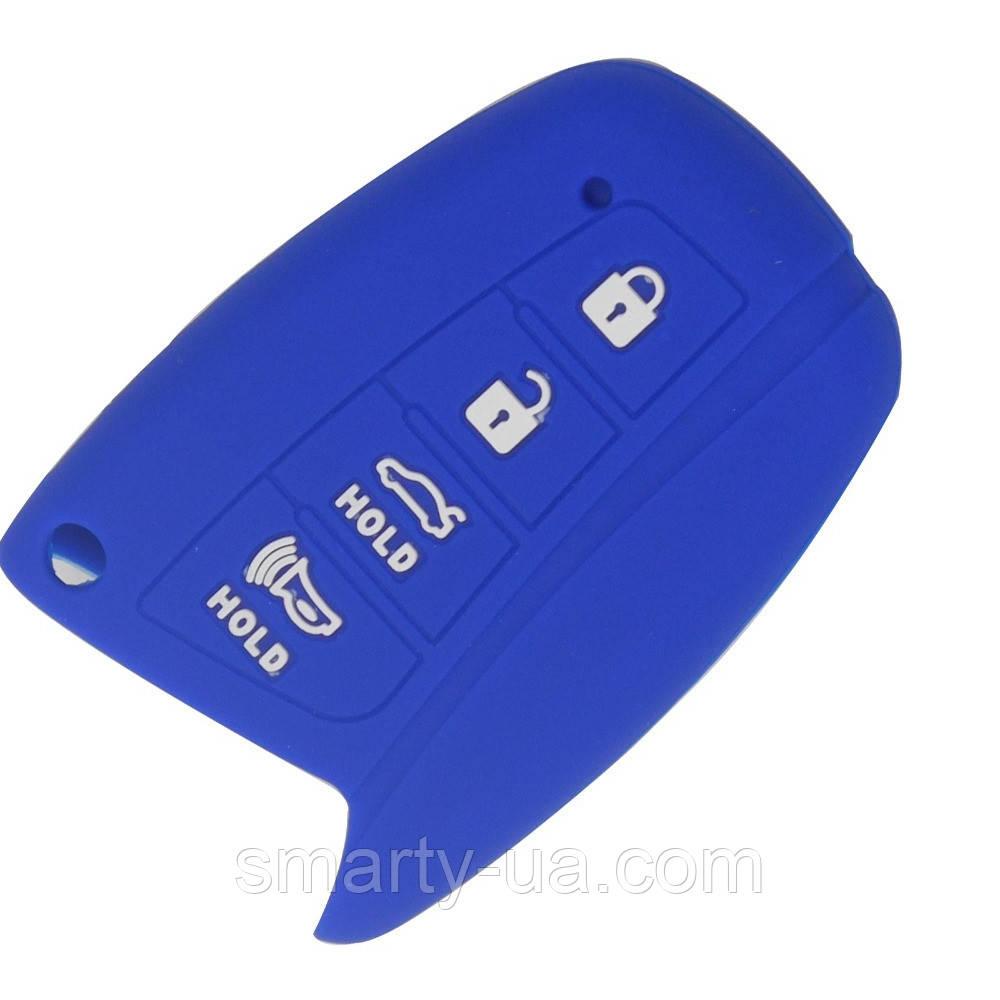 Силиконовые чехлы на ключи для автомобиля Hyundai Solaris ix35 ix45 акцент Elantra Santa Fe