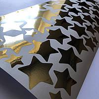 Набор виниловых наклеек Зеркальные Золотые звезды (интерьерные наклейки самоклеющиеся зеркальные), золото