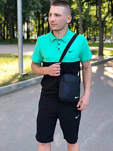 Костюм Футболка Поло черная-бирюзовая + Шорты.  Барсетка в подарок! Nike (Найк)
