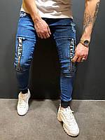 Стильные мужские джинсы синие с молнией