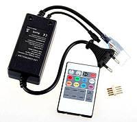 Контроллер для светодиодной ленты RGB 220В с пультом управления на 20 кнопок (инф/красн)