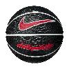 Мяч баскетбольный Nike Dominate р. 5 (N.000.1165.095.05) Black/White/White/Red