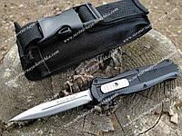 Нож выкидной фронтальный Змея 170175