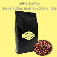 Arabica Brazil Yellow Burbon 17/18scr зерновой кофе 500г. БЕСПЛАТНАЯ  ДОСТАВКА от 1кг!