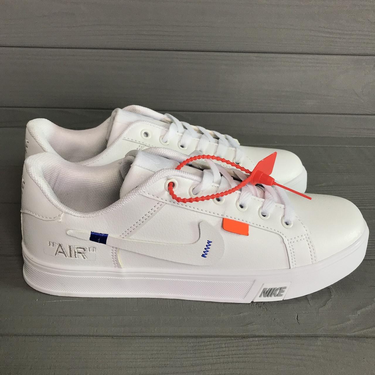 Кроссовки найк аир женские белые демисезонные (реплика) Nike Air xOFF White