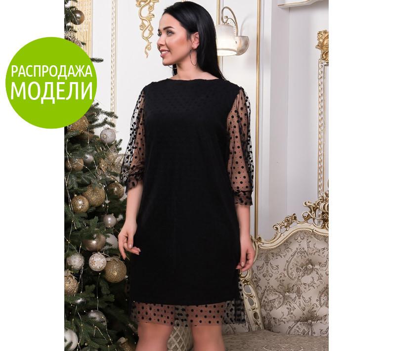 5df3f852357 Вечернее платье