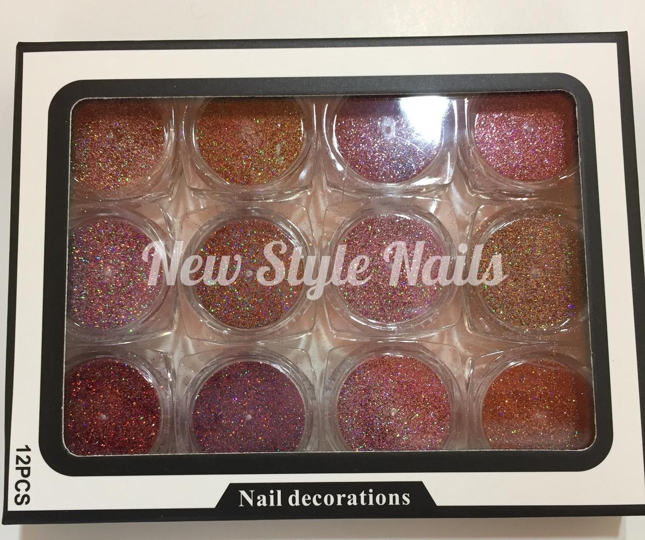 Набор декора для ногтей,цветной меланж, фото 1