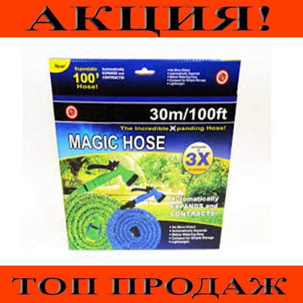 Шланг Magic Hose 30m!Спешите купить