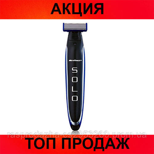 Бритва-триммер Micro Touch SOLO!Спешите купить