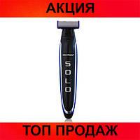 Бритва-триммер Micro Touch SOLO!Спешите купить, фото 1