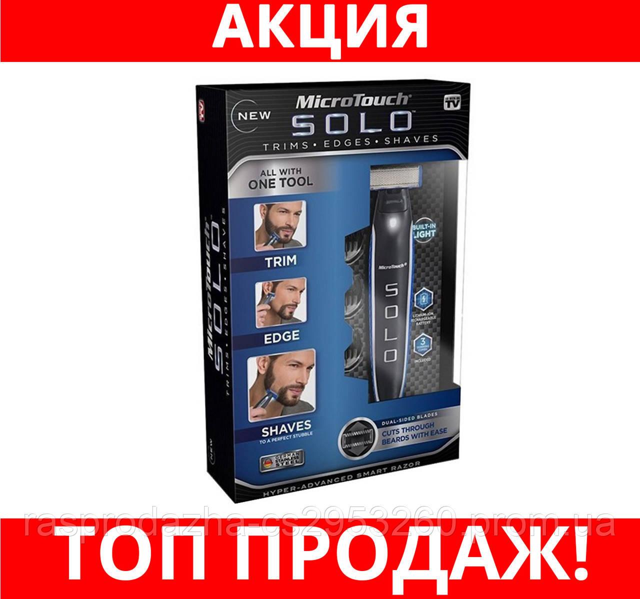 Триммер для бороды Solo trimmer!Спешите купить