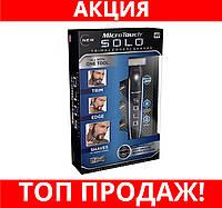 Триммер для бороды Solo trimmer!Спешите купить, фото 1