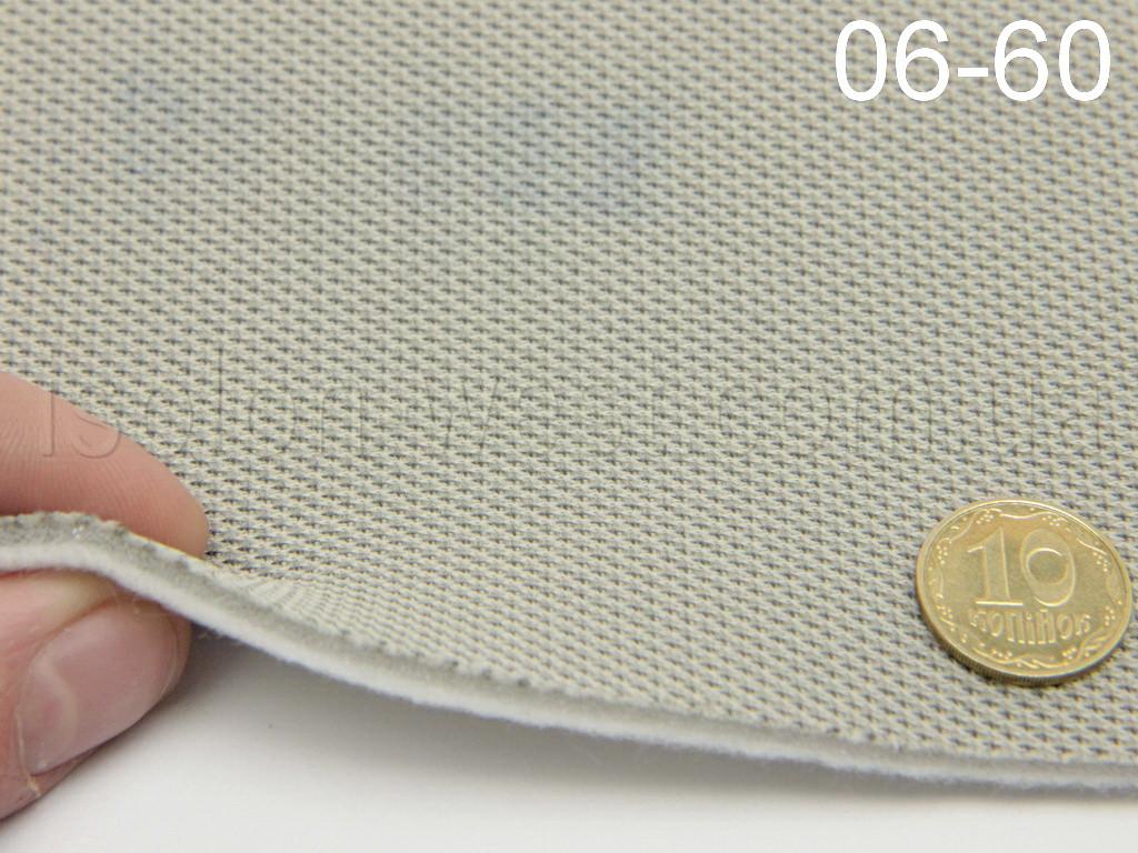 Ткань оригинальная потолочная (Германия), серая  06-60, полиэстер на поролоне и войлоке шир.1.35м