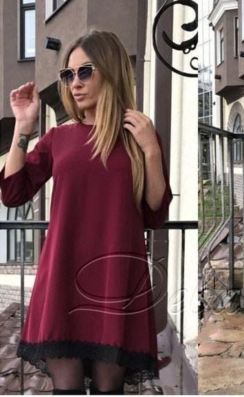 0405e604d71 Женское платье с кружевом