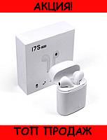 Гарнитура BLUETOOTH EARPHONE i7S TWS с боксом!Спешите купить