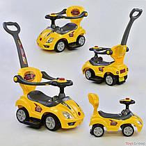 Машина-толокар 9630 - Y (1) цвет ЖЕЛТЫЙ, родительская ручка, 5 мелодий, съемный защитный бампер, багажник