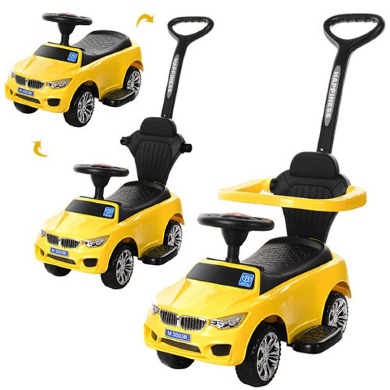 Каталка толокар Машина желтая вар1 с ручкой 2 в 1, подставка для ног, музыка, свет, Bambi M 3503B-6