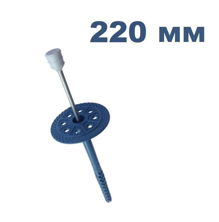 Дюбель 10х220 для крепления теплоизоляции с металлическим гвоздем с термоголовкой MOLDER